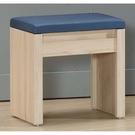 【森可家居】瓦妮莎鏡台椅 10JX327-6 化妝椅 MIT
