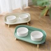 寵物碗狗碗雙碗陶瓷防打翻貓咪食盆保護頸椎貓糧碗【極簡生活】