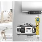 自來水增壓泵小型家用全自動靜音太陽能熱水器管道加壓水泵220V 1995生活雜貨