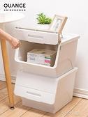 全格前開式翻蓋收納箱塑料盒特大號側開整理箱兒童玩具衣服儲物箱 【全館免運】