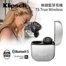 【天天限時】Klipsch 古力奇 無線耳機 T5 True Wireless 原廠公司貨