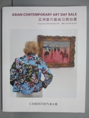 【書寶二手書T4/收藏_QMP】Christie s_亞洲當代藝術日間拍賣_2017/11/26