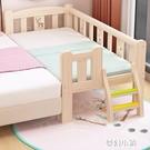實木兒童床男孩單人床女孩公主床邊床加寬小床帶護欄嬰兒拼接大床 ATF夢幻小鎮