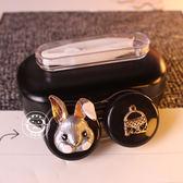 隱形眼鏡盒可愛卡通高檔兔首狐貍頭美瞳盒伴侶盒雙聯盒護理盒