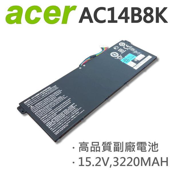 ACER 4芯 AC14B8K 日系電芯 電池 ACER ASPIRE E,R,ES1 E3-111 E3-111M E3-112 E3-112M ES1-531
