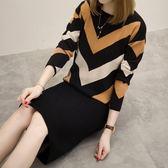 針織衫毛衣兩件套L-4XL大碼女裝秋裝洋氣針織套裝裙2019新款胖妹妹顯瘦毛衣兩件套4F085-6034