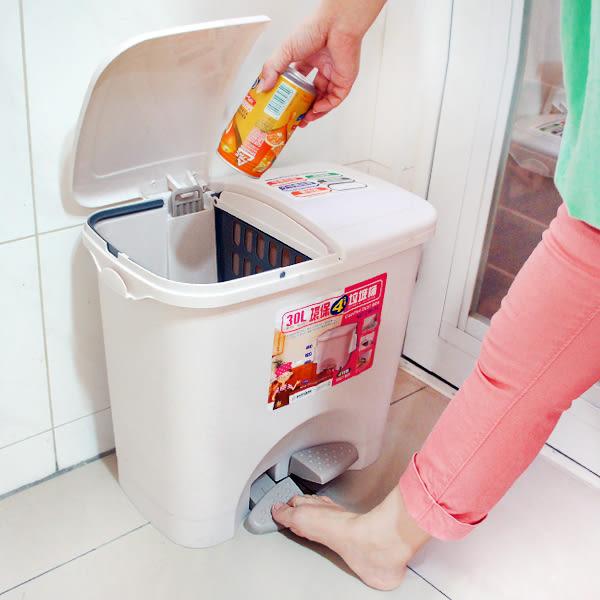 【30L環保四分類垃圾桶】聯府 Keyway 資源回收桶 小型 防臭 垃圾分類 台灣製造 CW-30 [百貨通]