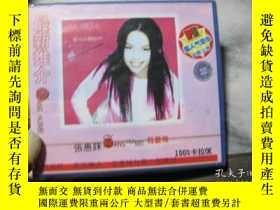 二手書博民逛書店最新推介罕見張惠妹 VCD( 光盤編號2279)Y3210
