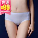 (99免運) 涼夏透氣網孔無痕內褲 (不挑色) STO88299