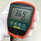 泰菱電子◆酸鹼計/ PH計/水質檢測/電極PH706 TECPEL