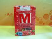 天然成 天然綜合維生素-M (8.5g×12包)