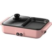 【快速出貨】110V 臺灣小電鍋 電煮鍋 電烤盤 一體鍋 不粘鍋