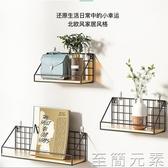 牆上置物架免打孔床上房間掛牆隔板牆壁鐵藝掛籃臥室衛生間收納架WD 至簡元素