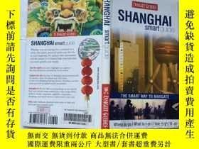 二手書博民逛書店Insight罕見Smart Guide: Shanghai 透