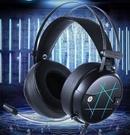 頭戴式耳機 頭戴式電腦耳機發光電競有線筆記本電腦游戲專用【快速出貨八折鉅惠】