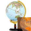 里和家居 l 12吋地形行政木質地球儀(...