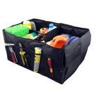 汽車用收納箱後備箱置物整理箱車載儲物箱雜物收納袋摺疊大號用品