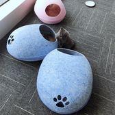 貓窩狗窩寵物窩夏天四春夏季貓咪窩毛氈窩可拆洗半封閉式貓床用品【櫻花本鋪】
