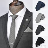 羊毛男士領帶正裝商務 韓版職業小領帶男學生窄版 學院風休閑潮流      良品鋪子