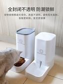 貓咪狗狗飲水機自動喂食器飲水器寵物喝水喂水神器用品流動不插電 青木鋪子