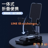 手機支架桌面床頭支撐架折疊伸縮支架【倪醬小鋪】