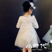 女童夏裝長袖花童禮服洋氣中大童連身裙兒童公主裙夏季蓬蓬紗裙子