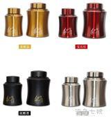 茶葉罐/盒304食品級不銹鋼 茶葉罐便攜金屬密封包裝盒大小號儲茶筒通用加厚 海角七號