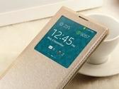 【世明國際】韓國三星Note3/N9000 水鑽 土豪金 手機殼 皮套背蓋