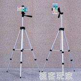 促銷手機三腳架支架雲臺單眼相機拍照攝影自拍架通用便攜三角架夾 ATF 極客玩家