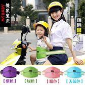 機車安全背帶 電動車座椅保護防摔帶綁帶兒童電瓶車摩托車小孩寶寶背帶 俏女孩