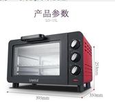 多功能電烤箱家用自動烘焙迷你小型烤箱220V  麻吉鋪