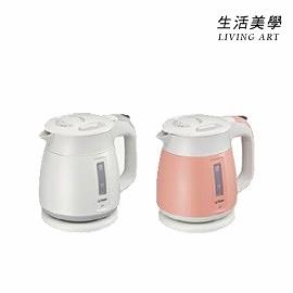 虎牌 TIGER【PCF-G080】熱水瓶  0.8公升 蒸氣減量設計 省電沸騰 二重構造 防止空燒
