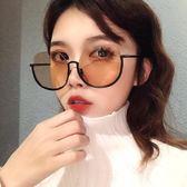 太陽眼鏡 太陽眼鏡女韓版潮gm2019新款墨鏡ins大圓臉街拍防紫外線明星 茱莉亞