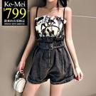 克妹Ke-Mei【ZT64914】 KILL性感蘿麗鎖鏈平口背心+水洗吊帶牛仔褲套裝