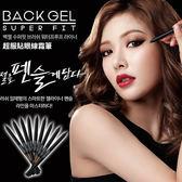 (即期商品)韓國 TONYMOLY 超服貼眼線霜筆 0.5g
