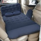 車載充氣床墊 汽車后排車中床充氣墊轎車SUV用車載旅行床成人睡墊wl3837『黑色妹妹』
