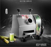 甘蔗機 手搖甘蔗機商用台式手動甘蔗榨汁機甘蔗原汁壓榨機不銹鋼機身 第六空間 MKS