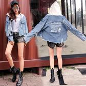 限時38折 韓系時尚假連帽牛仔破洞寬松顯瘦長袖外套