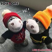 電動玩偶會說話的小毛驢小白兔毛絨玩具電動學說話復讀機學舌唱歌玩偶寶寶 CY潮流站