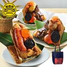 內容物:每組禮盒內含廟口粽2入+五福粽2入+黑豬香腸粽2入,使用保冷購物袋包裝