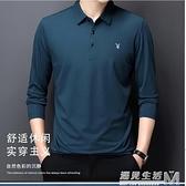 長袖T恤男秋季翻領寬鬆純色上衣純棉POLO男裝爸爸打底衫
