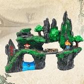 一佳寵物館 水族箱魚缸裝飾造景假山石頭布景仿真水草躲避屋假山石小擺件