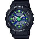 CASIO BABY-G (BA-110...