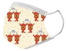 【雙鋼印】釩泰醫用成人口罩組10片/包(春福雙響)