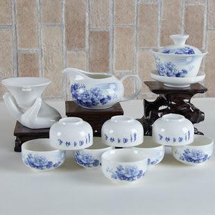 骨瓷陶瓷功夫茶具套裝