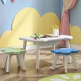 林氏木業實木兒童學習遊戲桌椅組(一桌二椅)EC1G