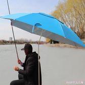 釣魚傘2米萬向防雨戶外釣魚傘折疊遮陽折疊垂釣傘漁具用品 DR21911【彩虹之家】