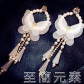 至簡元素韓國夸張水晶蝴蝶百搭耳環女超仙氣質冷淡風長款珍珠流蘇仙女耳釘
