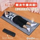 夏天折疊打地鋪神器辦公室睡覺墊子單人午睡...
