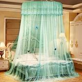 圓頂蚊帳吊頂1.8米1.5m紋賬家用夏季公主單人床上1加密1.2免安裝2 凱斯盾